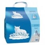 Kattegrus er en naturlig del af det at have en kat (petworld.dk)